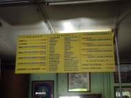 Menu of shave ice flavors