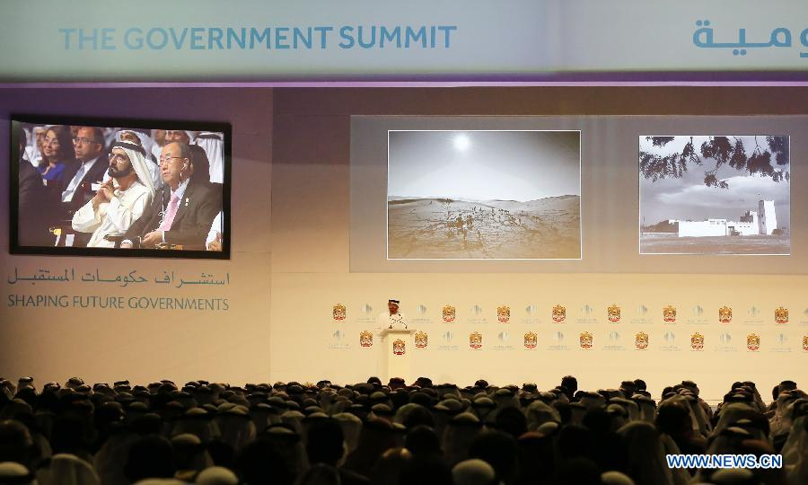 Shaping Future Governments Summit