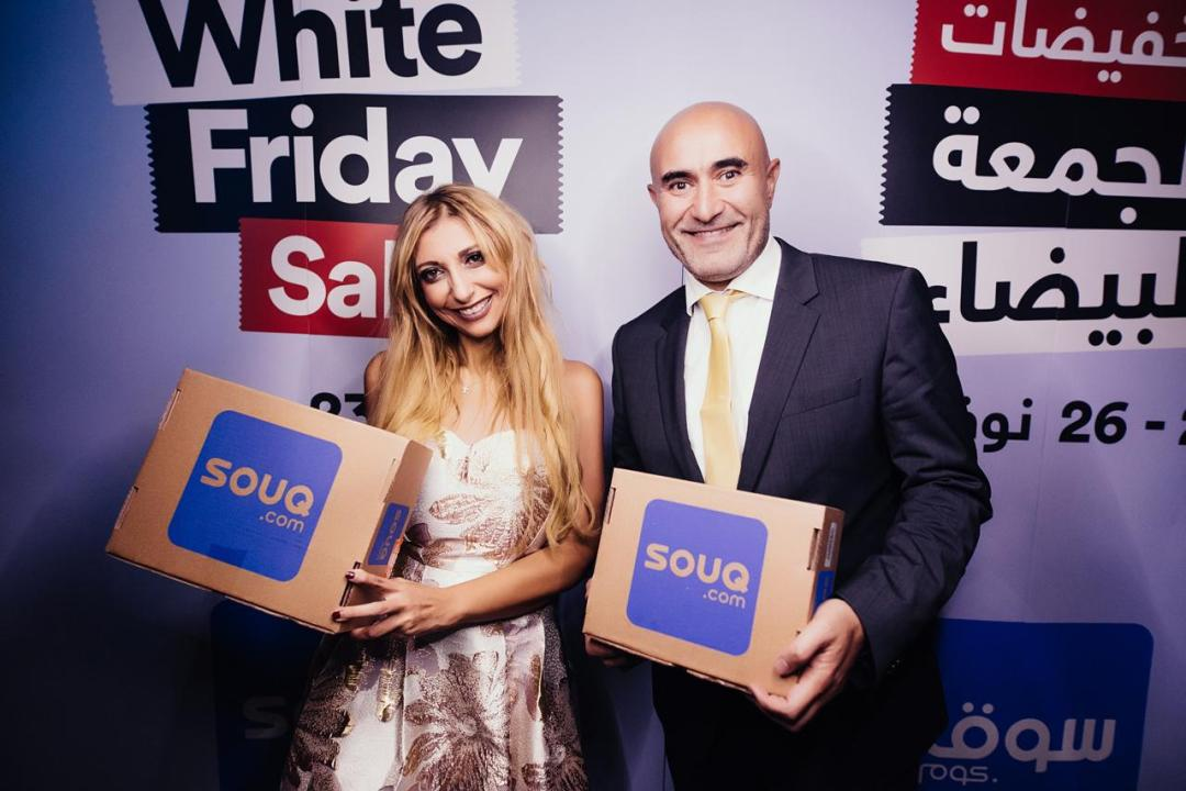 Mary Ghobrial, Chief Commercial Officer, SOUQ