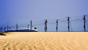 Question Marks on Future GCC Projects