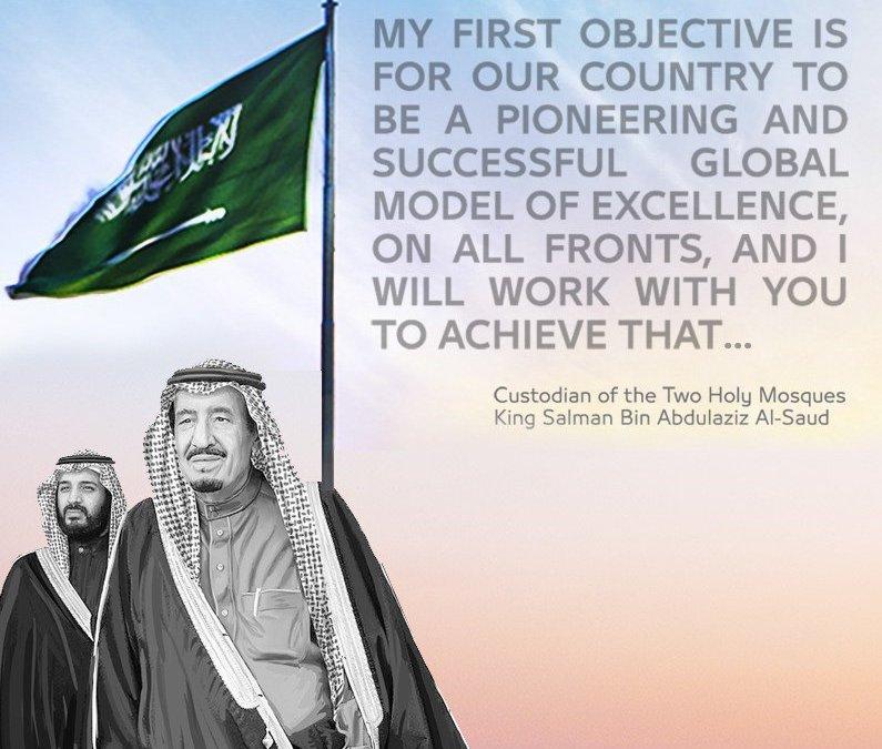 Saudi Arabia's 'liberal' Crown Prince, one year after