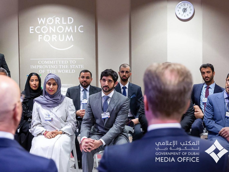 Centre for the Fourth Industrial Revolution in the UAE