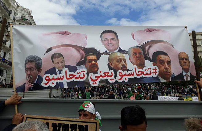 'Get them all out!': Algeria Three Years on after Panama Papers