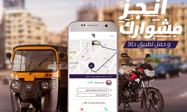 Alternative Transport market is Egypt-born startup Halan