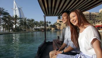 MENA Travel & Tourism Competitiveness Index 2019