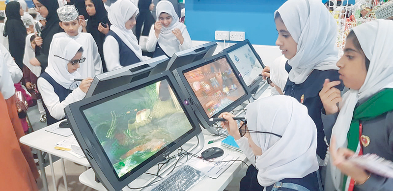 Oman Prepares for 4th Industrial Revolution