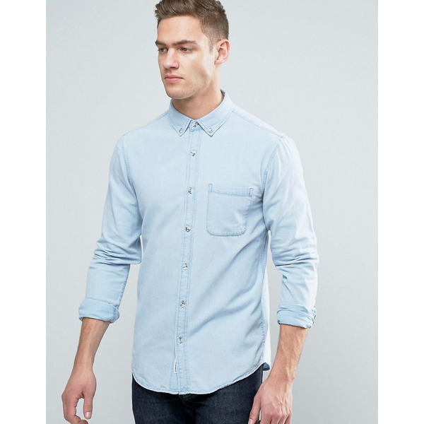 Cooles Jeanshemd für Euer Herren Business Outfit.