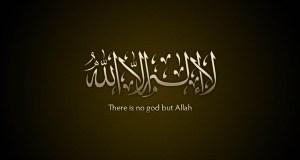 Iman, aslu iman