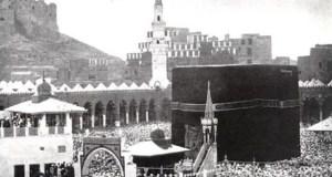 Mekka Kaba slika stara