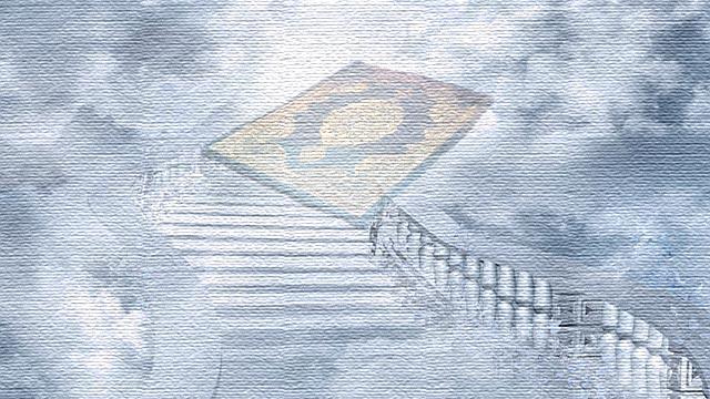 Levhi Mahfuz