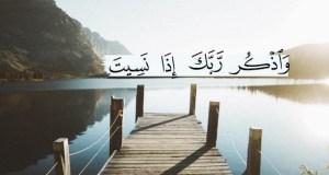 priroda, kaligrafija