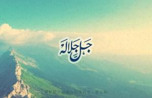 Kajanje, priroda, kaligrafija