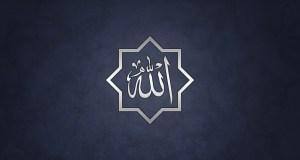Allah ime