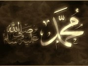 Muhammed Allahov Poslanik