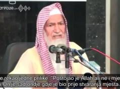 Abdullah el-Gunejman