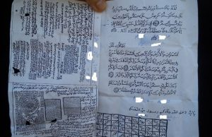 Zapis, talisman, hamajlija