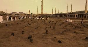 El Bakije mezarje u Medini