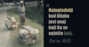 Najugledniji kod Allaha, foto citat