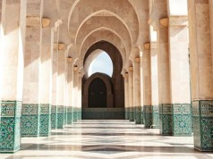 islam, islamski tekstovi, islamske teme