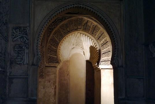 islam, granada, historija