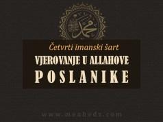 Cetvrti imanski sart vjerovanje u Allahove poslanike