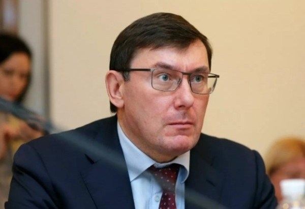 Луценко-Коломойський