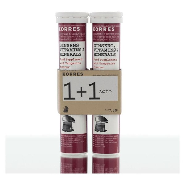 korres ginseng vitamins minerals 2x20 anavrazonta diskia