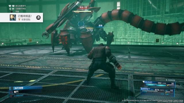 這套戰鬥系統為RPG的發展帶來更多可能性。
