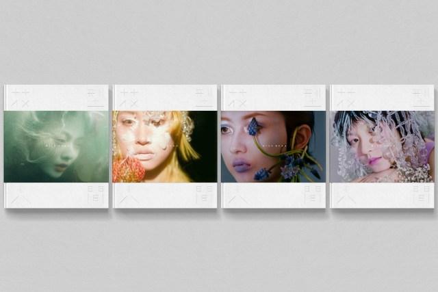 《花型人間》共有4種封面(Lotus 荷、Pincushion 針墊花、Muscari 葡萄風信子、Gypsophila 滿天星),預購優惠價僅 HKD460