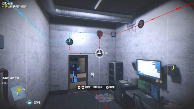 上集也出現過的電力接駁謎題,考驗玩家的智力及觀察力。