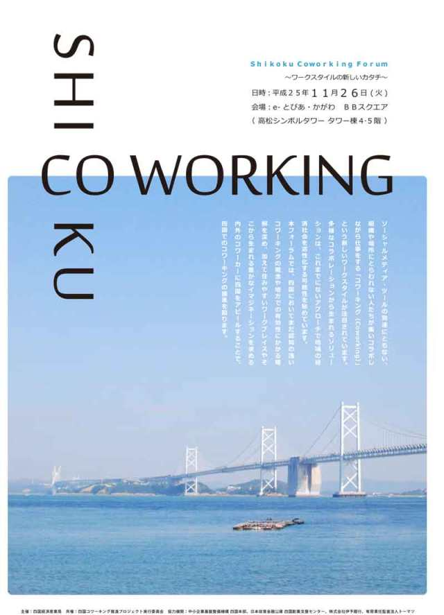 cowork_A4_ver1-0_small-1pp