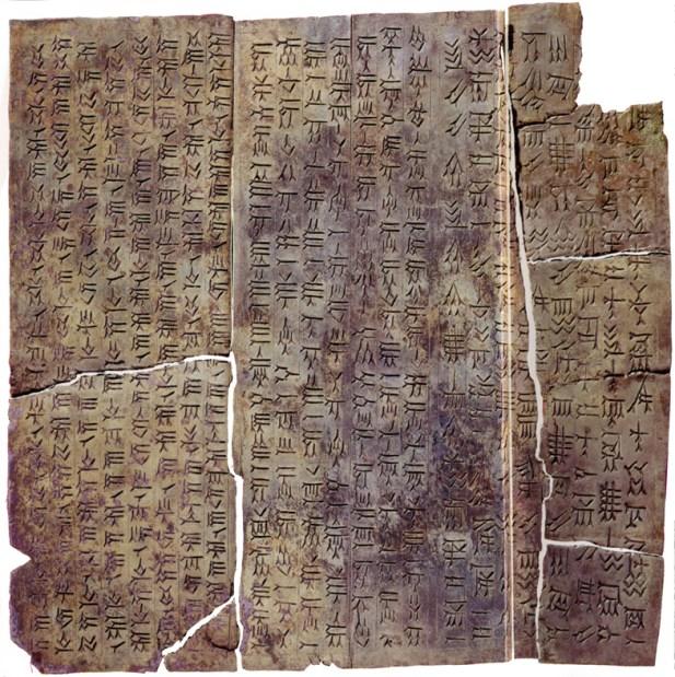 Kileskrift på sølvplade fra Darius I, konge af Persien (522-486 fvt.). I venstre sektion er sproget elamitisk, i midten babylonisk og til højre oldpersisk.