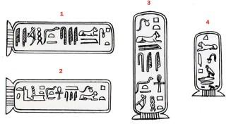 Fire kartoucher tegnet af Champollion: 1) Ptolemæus (fra Rosetta-stenen), 2) Ptholemæus med kongelig titel (fra Rosetta-stenen); 3) Ptolemæus (Philae obelisk); 4) Cleopatra (Philae obelisk)