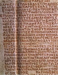 Græsk. Oversættelse af en af Neros dialoger.