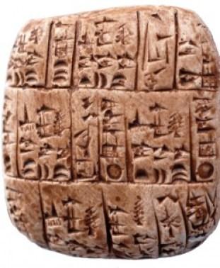 Lille lertavle med kileskrift fra Ebla, Syrien.
