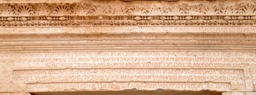 Palmyrisk skrift. Fra et gravkammer, Palmyra, Syrien.