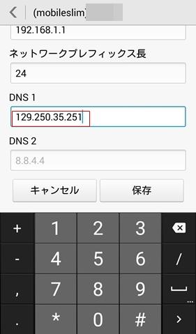Screenshot_2015-01-23-18-16-02
