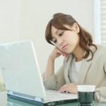 秘書の仕事が辛い&辞めたい人へ。英語を生かした転職成功のコツ。やり甲斐のある職場でストレス無く働ける職場を紹介しています!