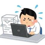 転職活動の時間ない人へ6個の解決策を紹介。「在職中だから時間が取れない」とはもう言わせねぇ!