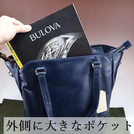 アニアリのトートバッグ 01-02012 ポケットに雑誌を入れた写真