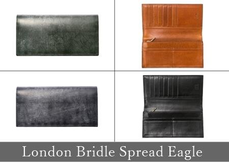 ロンドンブライドル・スプレッドイーグル 公式画像編集