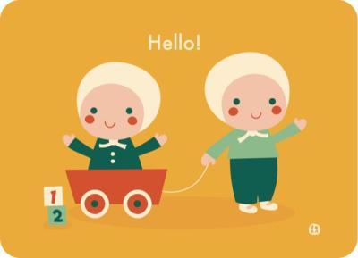 Bora kaart - Hello! Baby Twins
