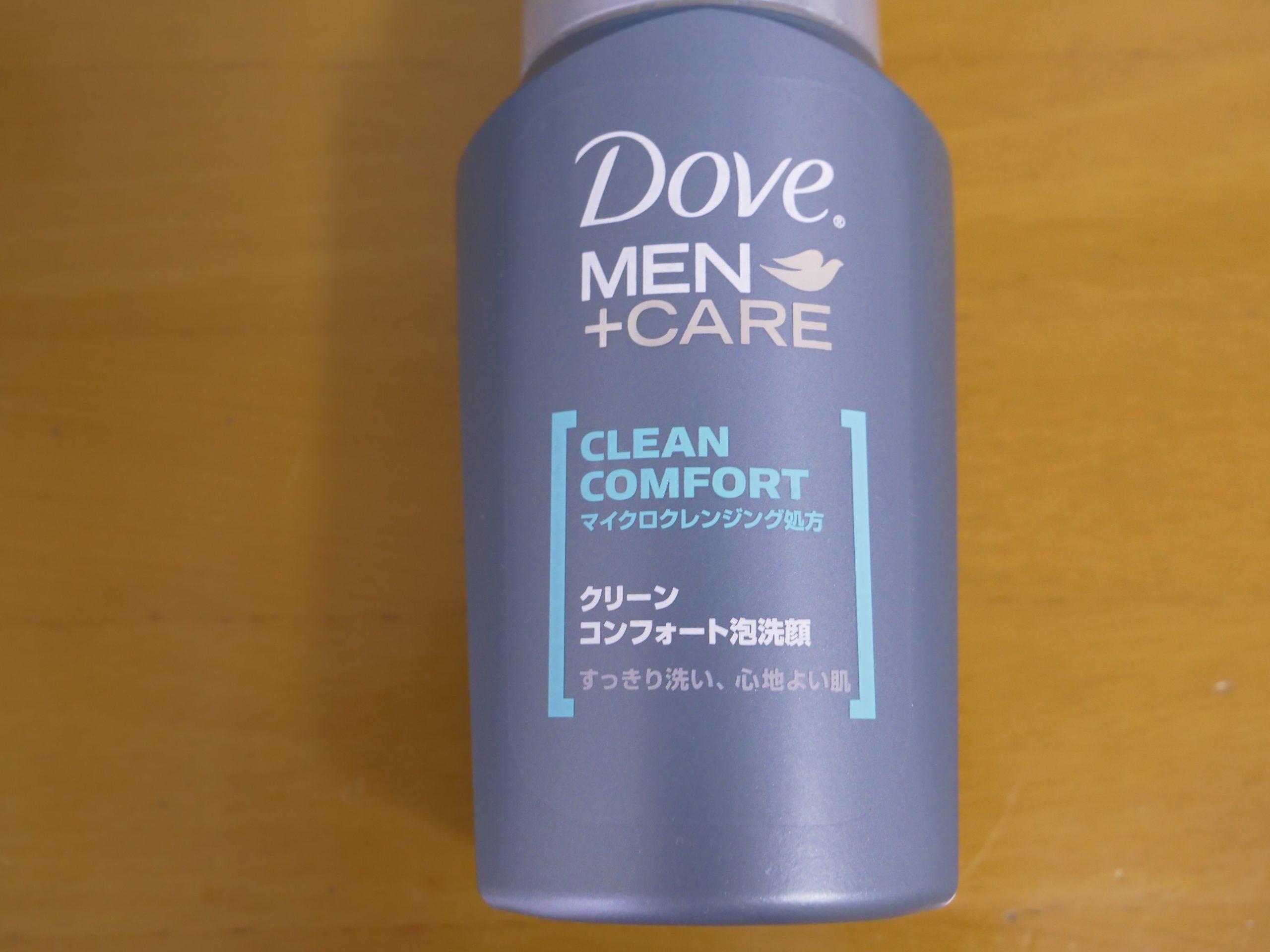 DOVE_洗顔