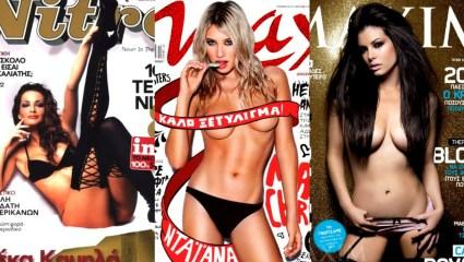 Από το Nitro στο Playboy! Ψήφισε το καλύτερο γυμνό εξώφυλλο της Ελλάδας (pics)