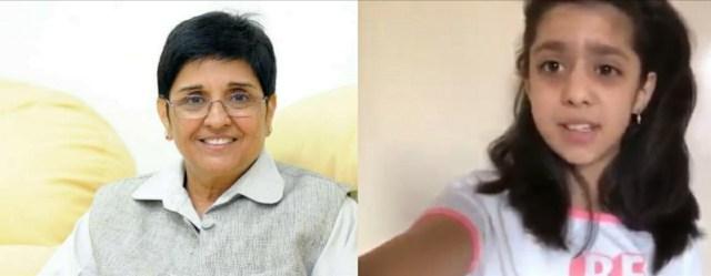 Kiran Bedi Granddaughter