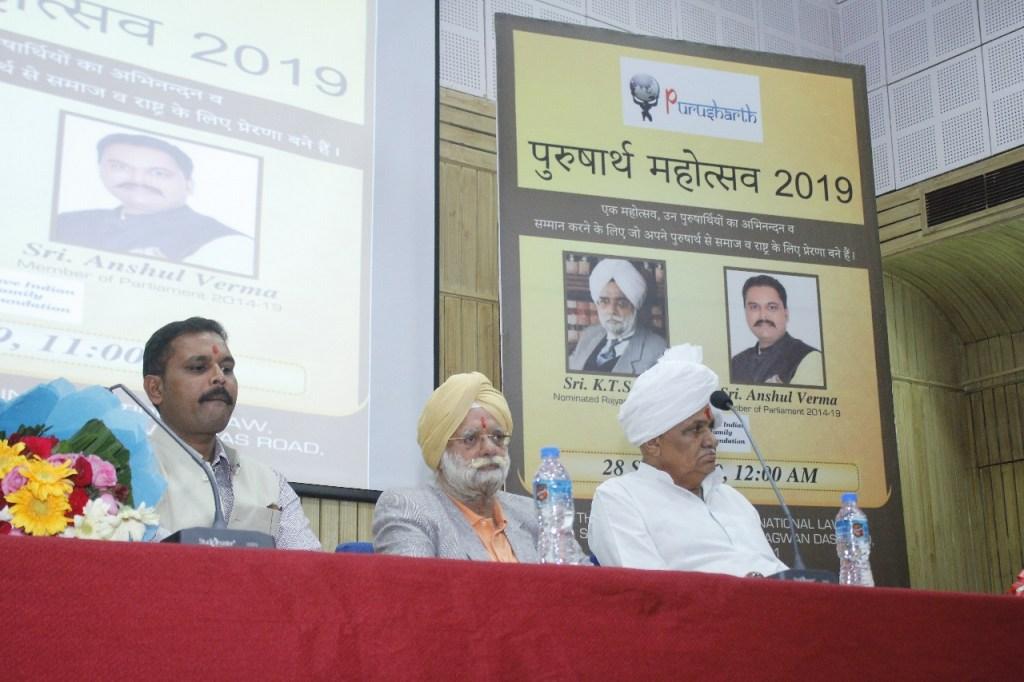 Guest At Purusharth Mahotsav