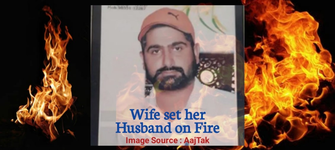 Set Her Husband Alive On Fire, Image Source AajTak