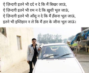Advicate Vipin Nigam emotional post on facebook before committing suicide