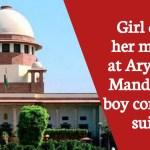 Girl denied her marriage at Arya Samaj Mandir, Dalit boy committed suicide