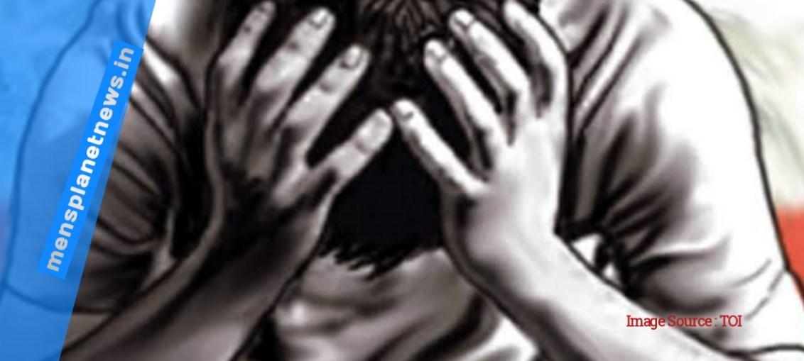False Rape Case representational Image